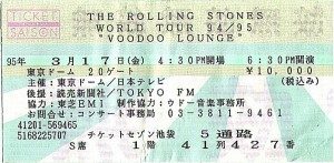 Tokyo Dome: The Rolling Stones