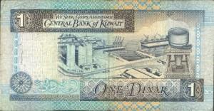 1 kuwaitischer Dinar