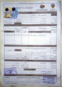 Visum für Kuwait