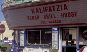 Kebab Grill House Kalifatzia Larnaka